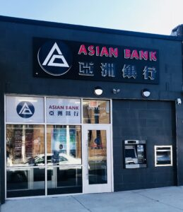 Front of bank with atm in the middle of the city. Asian Bank