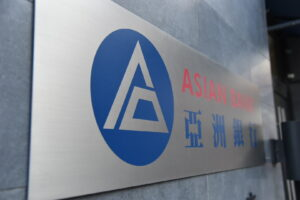 Asian Bank logo